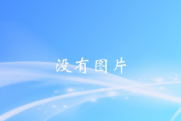 �(sai)事(shi)集�\2